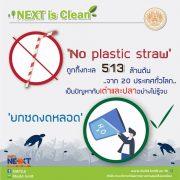 waste-7